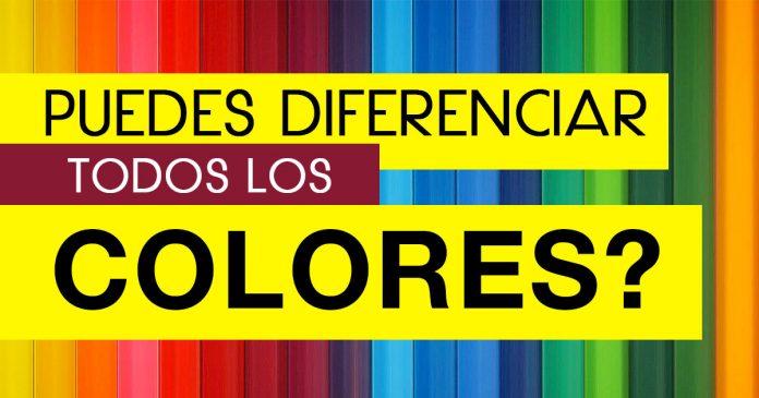 puedes diferenciar todos los colores