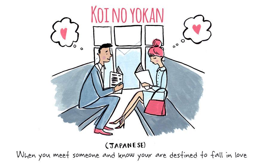 16 Increíbles ilustraciones con Palabras de amor de todo el mundo imposibles de traducir