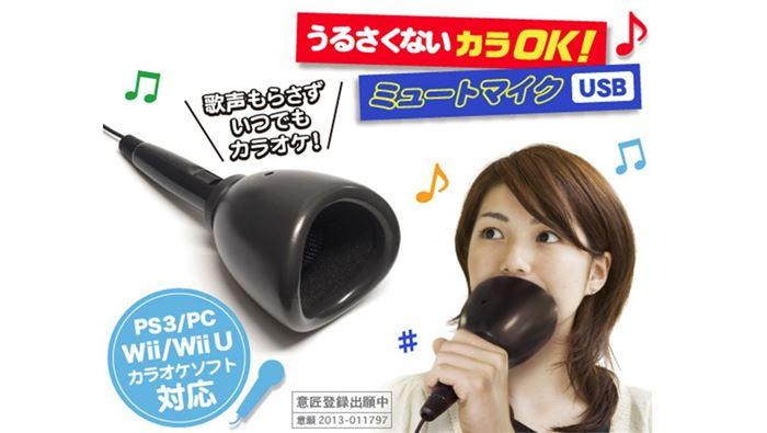 17 inventos surrealistas divertidos japoneses 04