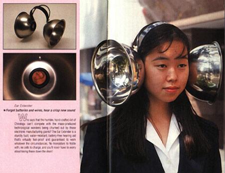 17 inventos surrealistas divertidos japoneses 08