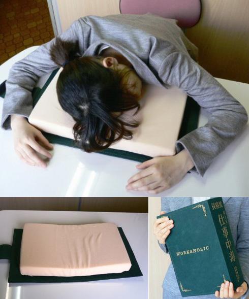 17 inventos surrealistas divertidos japoneses 14