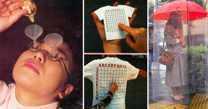 17 inventos surrealistas divertidos japoneses banner