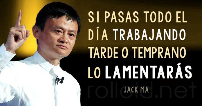 Consejos del hombre mas rico de china jack ma banner