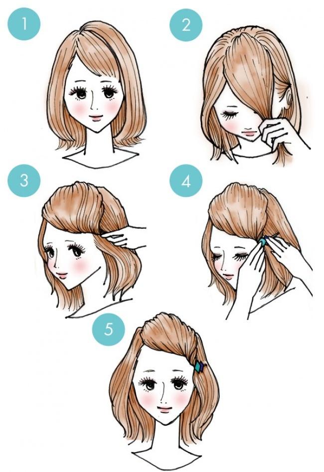 20 Increibles peinados que todos pueden hacer 08