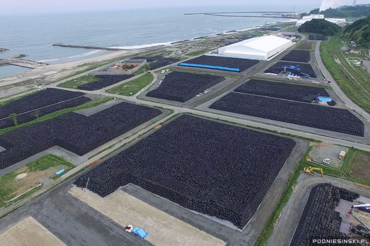 Imagenes ineditas de Fukushima 16