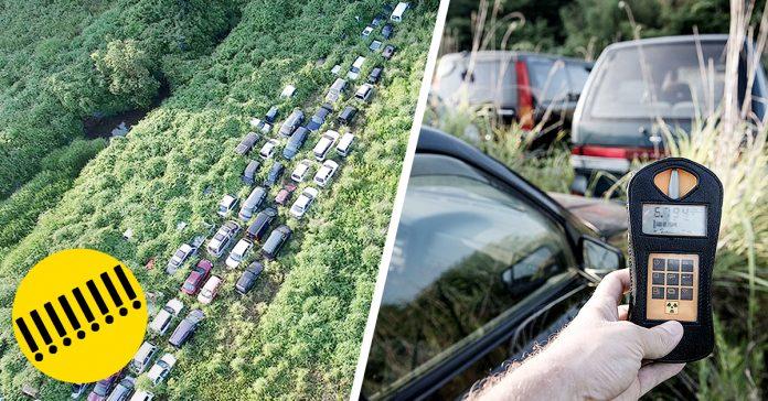 Imagenes ineditas de Fukushima banner