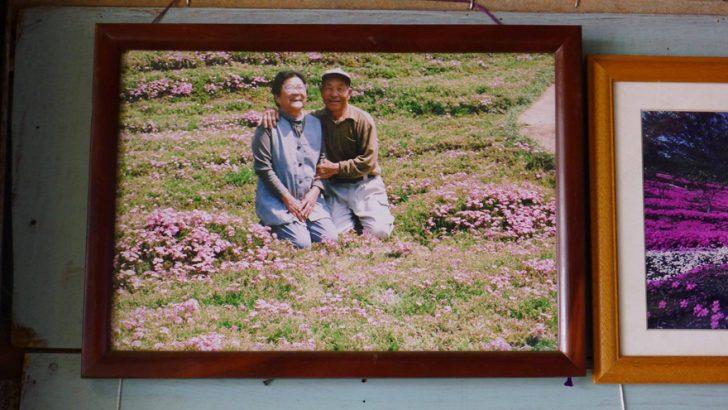 marido planta jardin flores mujer ciega kuroki japon 09