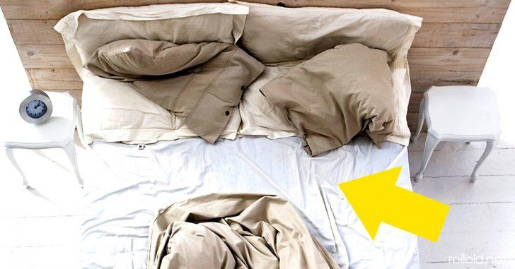 por que es bueno no hacer la cama banner