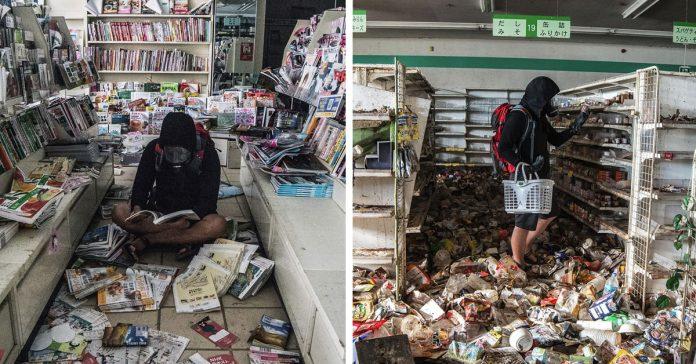 Este chico se colo en la zona de exclusion de Fukushima banner