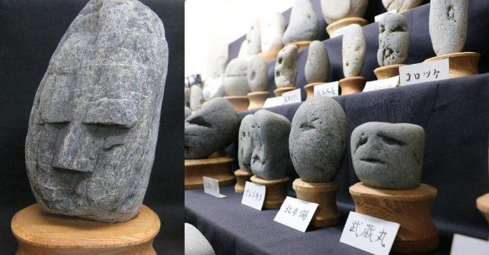 este curioso museo japones esta repleto de rocas con las formas mas extranas banner