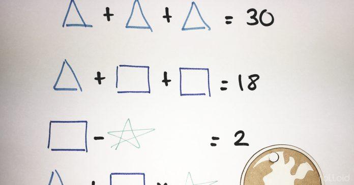 acertijo matematicas banner