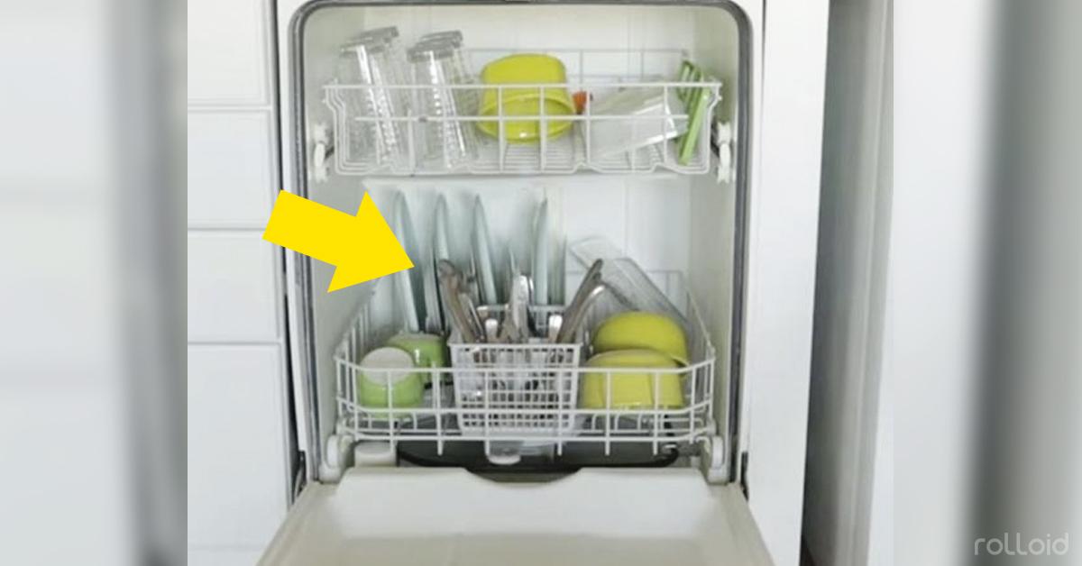 lavavajillas platos eficacia