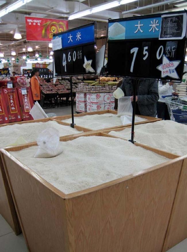 25 cosas extrañas que podrás encontrar dentro del supermercado chino Walmart.