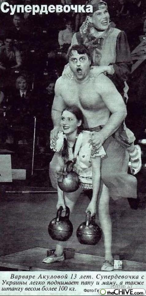 """¿Recuerdas a la """"Chica Hércules""""? Era capaz de levantar a su familia entera y menudo cambio ha dado"""