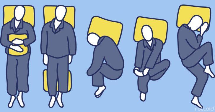 dormir descansar consejos banner