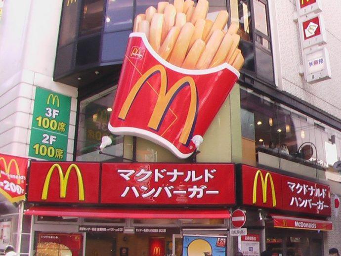 El culpable de la adicción a las patatas fritas ya tiene nombre