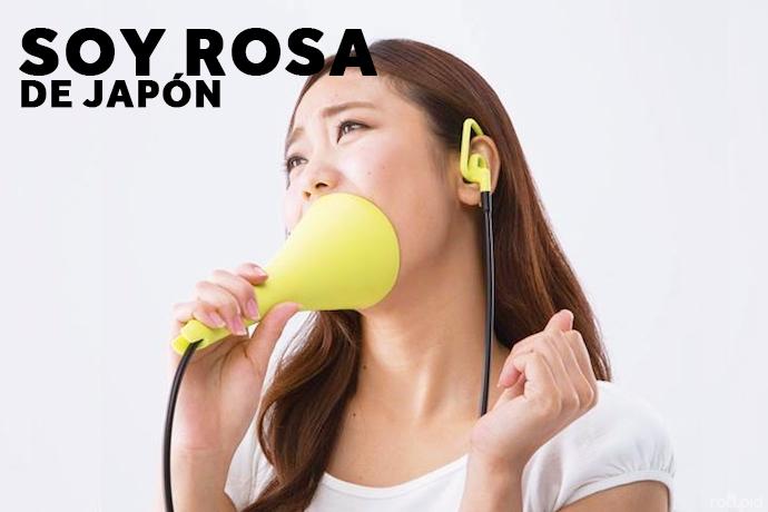 15 increíbles inventos que siguen existiendo solo en Japón karaoke