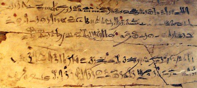 """9 Cosas que prueban que la Biblia está """"escrita"""" por otras religiones"""