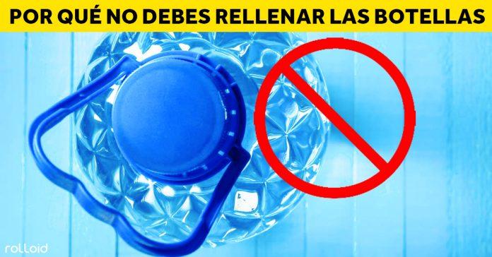 por que no rellenar botellas de agua de plastico banner