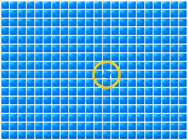 si eres capaz de detectar los fallos de estas imagenes en 10 segundos tiene una vista unica 151082