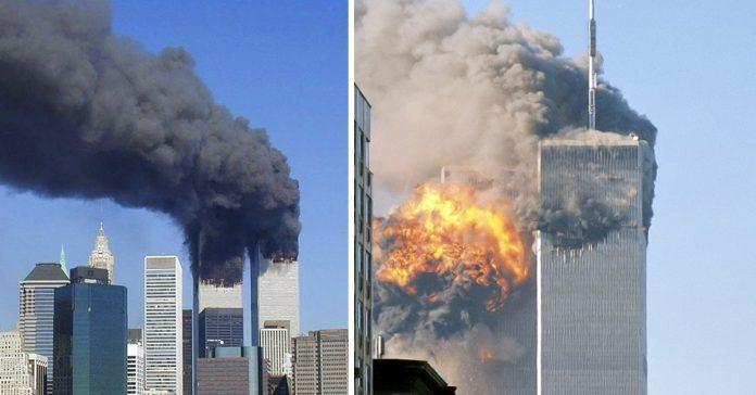 15 cosas que no sabes sobre el 11s el evento que cambio la historia de la humanidad banner