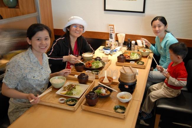 6 Secretos y Trucos que utilizan las mujeres japonesas para estar siempre delgadas y jóvenes como con 20 años
