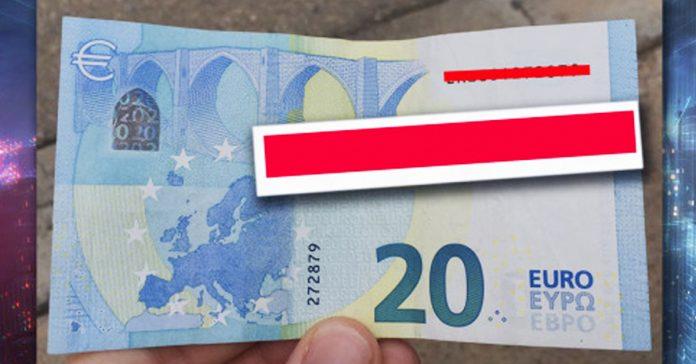 se busca a la persona que tenga este billete de 20 euros a cambio de 6000 euros banner
