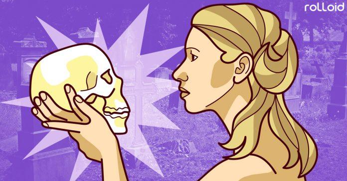 que es lo que le ocurre a nuestro cuerpo exactamente cuando morimos banner