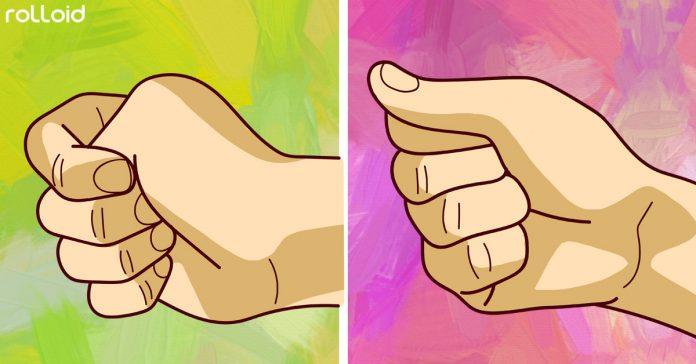 4 formas en la que cierras el puno que revelan secretos de tu personalidad banner