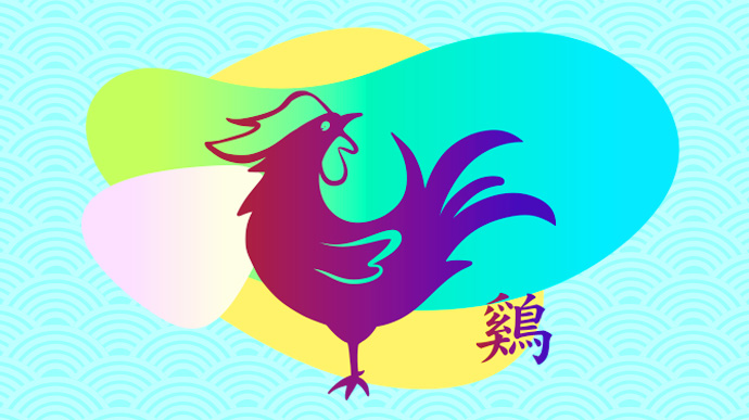 todo lo que debes esperar este 2018 segun tu signo del zodiaco chino 11