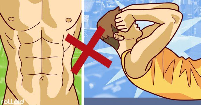8 mitos del fitnesss que estan haciendo mas dano que beneficio banner