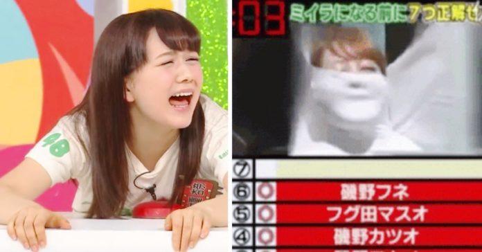 los 12 programas televisivos japoneses que te dejaran sin palabras banner