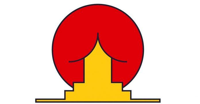 10 logotipos que se cargaron la imagen de las marcas banner