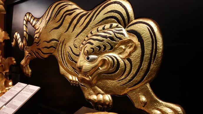 monument statue golden museum asia japan 1362498 pxhere.com 1