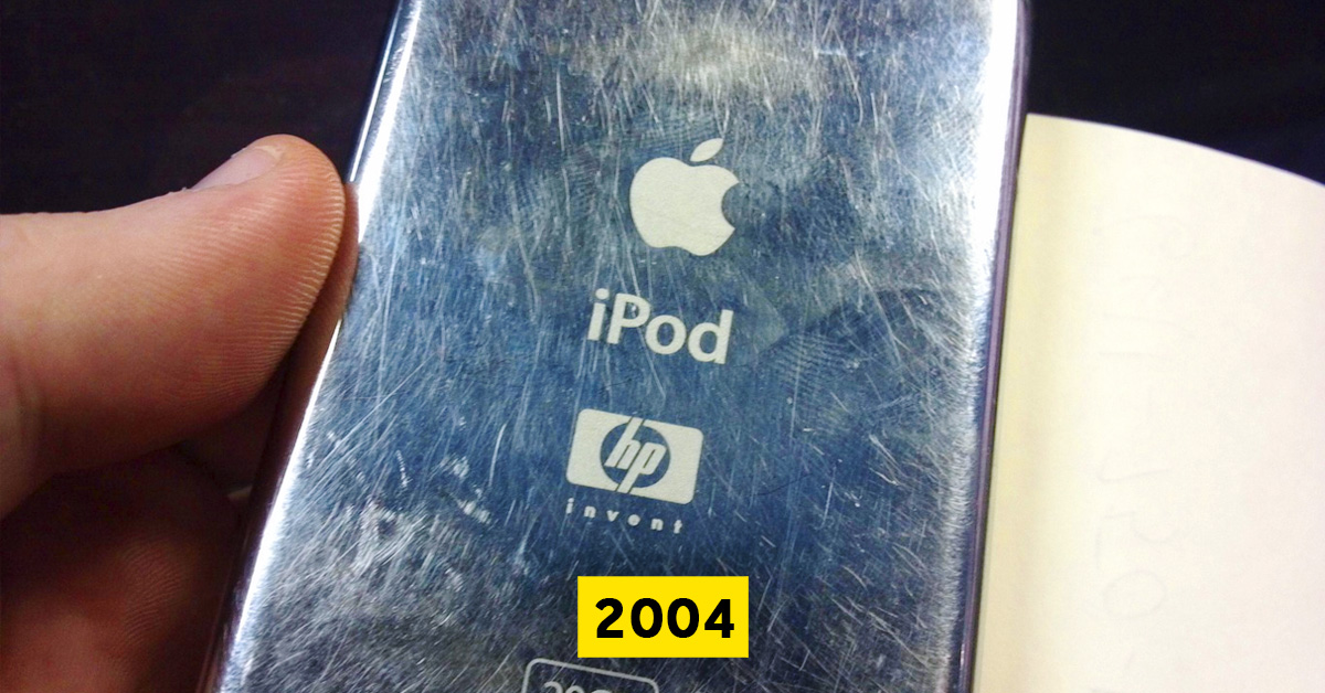 10 Productos de Apple que ojalá no existiesen